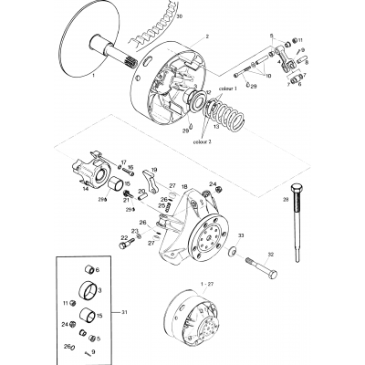 Drive Pulley STX