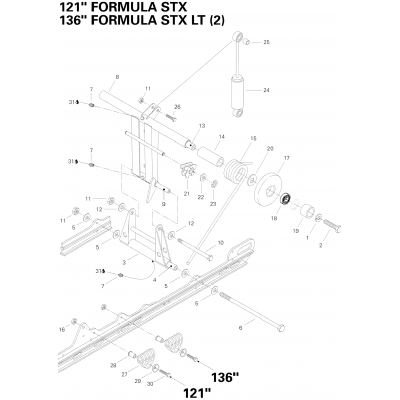 Rear Arm STX