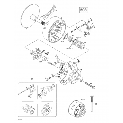 Drive Pulley (503)