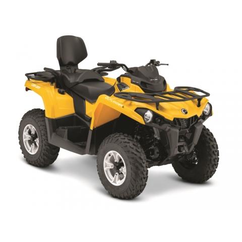 Квадроциклы (ATV)