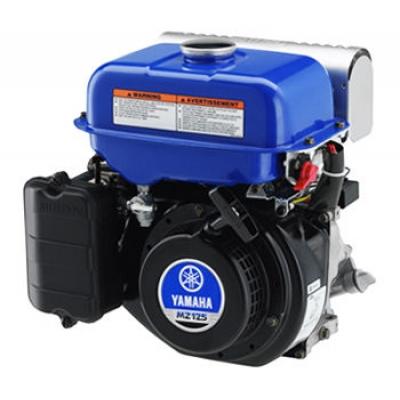 Multi-Purpose Engine